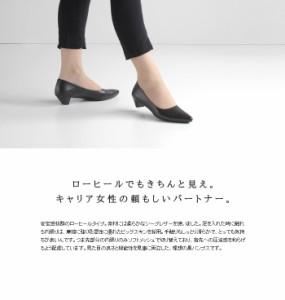 RABOKIGOSHI works nero ラボキゴシ ワークス ネロ 19000 黒 パンプス 本革 ローヒール フォーマル 靴 ブラック 日本製
