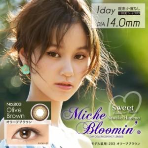 【度ありカラコン★1箱10枚】ミッシュブルーミン イノセントシリーズ オリーブブラウン