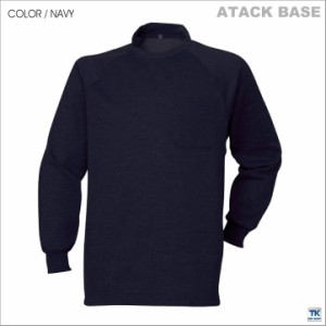 長袖ハイネックシャツ 作業シャツ 裏起毛 アタックベース 作業服 作業着 ハイネック 長袖 胸ポケット付 at-350-15-b