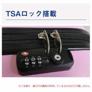 【送料無料(沖縄除く)】スーツケース 中 Mサイズ 中型 約60リットル 60L 軽量 TSAロック キャリーケース トランク 旅行かばん