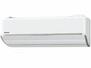 パナソニック エアコン Jコンセプト CS-256CX-W [クリスタルホワイト]