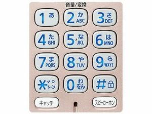 パナソニック 電話機 おたっくす KX-PD305DL-N [ピンクゴールド]