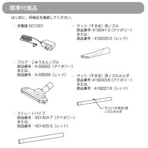充電式 クリーナー CL110DWI アイボリー リチウムイオンバッテリー 10.8V コードレス 掃除機 マキタ/makita