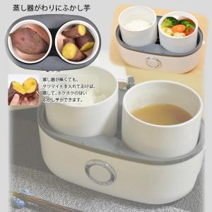 サンコー お一人様用ハンディ炊飯器 1.3合 MINIRCE2 弁当箱型小型炊飯器 蒸気式