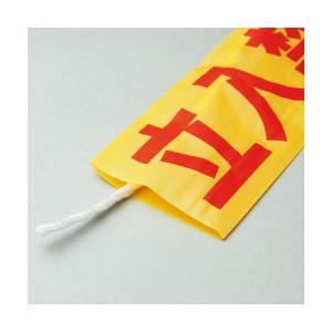 (まとめ) 積水成型工業 タフロープ 標識テープ(印刷テープ) 非粘着 駐車禁止 70mm×50m ITTSK 1巻 【×5セット】