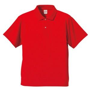UVカット・吸汗速乾・同色5枚セット・3.8オンスさらさらドライポロシャツ レッド L