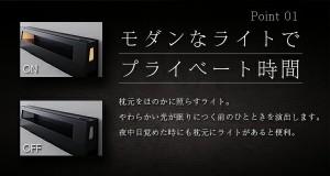 送料無料 モダンライト・コンセント収納付きベッド ポケットコイルマットレスレギュラー付き ブラックアイボリー シングルベッド 乳白