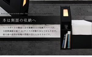 送料無料 モダンライト・コンセント収納付きベッド ボンネルコイルマットレスレギュラー付き ブラックアイボリー シングルベッド 乳白