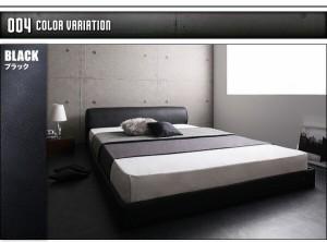 送料無料 モダンデザインレザーフロアベッド ボンネルコイルマットレスレギュラー付き レッドアイボリー シングルベッド 乳白色