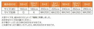 送料無料 ワイドレザーフロアベッド ボンネルコイルマットレスレギュラー付き アイボリーアイボリー 乳白色