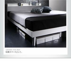 送料無料 棚・コンセント付きデザインすのこベッド 羊毛入りデュラテクノマットレス付き ホワイト ダブルベッド 白