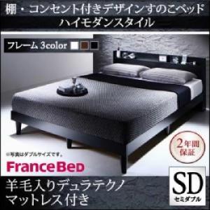 送料無料 棚・コンセント付きデザインすのこベッド 羊毛入りデュラテクノマットレス付き ホワイト セミダブルベッド 白