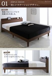 送料無料 棚・コンセント付きデザインすのこベッド ボンネルコイルマットレスハード付き ホワイト シングルベッド 白