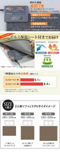 【送料無料!ポイント2%】スウェットキルトラグホットカーペット・カバー バワリー 2畳(185×185cm) + ホットカーペット本体セット