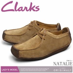 クラークス ナタリー CLARKS NATALIE オークウッド スウェード スエード レディース UK規格 シューズ 送料無料!