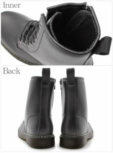 レディース トドス 8ホール ブーツ TO-149 カジュアル 送料無料!