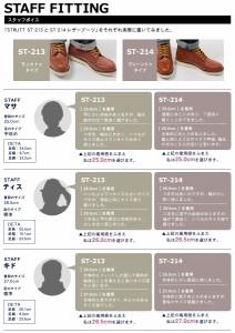 ストラット ワークブーツ モカシントゥ プレーントゥ STRUTT MOCCASINTOE BOOTS PLAINTO 送料無料!