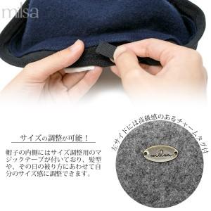ベレー帽 秋冬 [メール便可] 帽子 高級ウール シンプル レディース milsa / JapanMadeバスクベレー帽 日本製 [M便 9/8]1