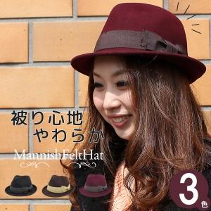 帽子 レディース ハット 中折れ フェルト HAT サイズ調整 秋冬 / フェルトマニッシュ中折れハット