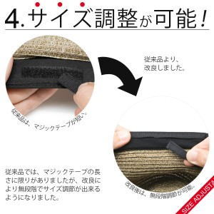 洗えるハット メンズ 麦わら帽子 レディース 大きい 小さい サイズ調整 HOMEWASH / 洗えてたためるUV中折れハット