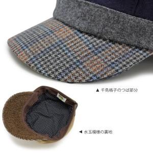 帽子 子供用 ワークキャップ キッズ 秋冬 サイズ調節 CAP ウール 男の子 女の子 / キッズ 千鳥格子パターンワークキャップ