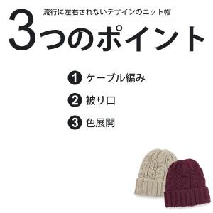 ニット帽 レディース [メール便可] 帽子 メンズ 秋冬 / Alanリブニットウィンターキャップ [M便 5/9]4