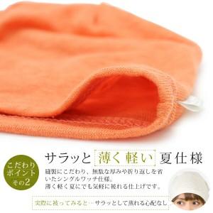 帽子 メンズ [メール便可] 大きいサイズ ニット帽 春夏 レディース サマーニット帽 / シングル麻ワッチ 日本製 [M便 2/9]8