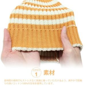 ニット帽 レディース [メール便可] 帽子 春夏 パステル コットン 綿100 / PastelコットンRIBニット帽 [M便 9/8]4