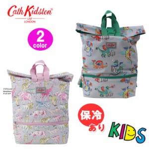キャスキッドソン リュック キッズ ロールアップ ミニリュック 694650 Rcksack Expand Safari Animals Cath Kidston 子供 ag-934900