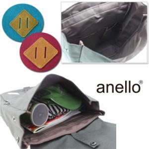 アネロ anello リュック AU-A0134  ポリキャンバス スクエア かぶせ アジャスター デイパック バックパック 通学 マザー ag-854700