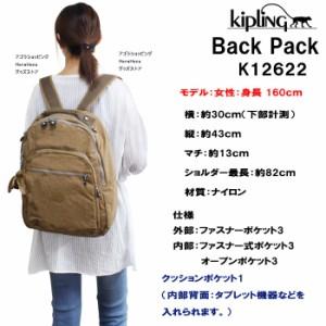 キプリング リュック K12622 Clas SeoulB リュックサック デイバッグ パック Kipling ag-836100a