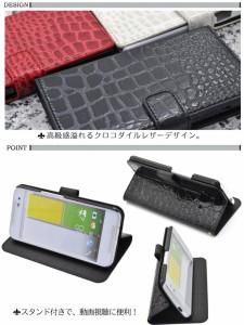 【送料無料】HTC J butterfly HTL23用クロコダイルスタンドケースポーチ