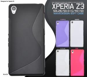 ●【送料無料】Xperia Z3(SOL26/SO-01G/401SO)用ウェーブデザインラバーケース