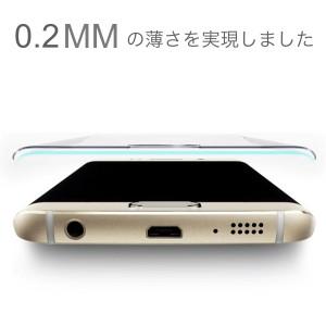 【送料無料】気泡が入りにくい、貼りやすい!Galaxy S7 edge Galaxy S7 Edge フィルム 3D曲面専用強化ガラスフィルム