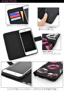 【送料無料】<スマホ・7用>iPhone7用リップデザインケースポーチ