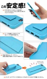 【送料無料】<スマホ・7用>iPhone7用レザーデザインホルダーケース