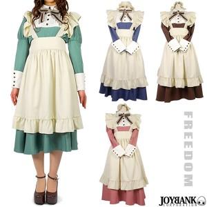 b040c87df751eb セール メイド メイド服 ハロウィン コスプレ 衣装☆たっぷりフリルのロングエプロンが可愛い長袖