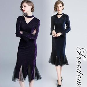 50d8564057118 セール 大きいサイズ ドレス 結婚式 パーティー☆高級感ラメ入り裾ドット柄チュール
