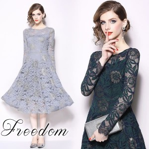セール ドレス 結婚式 パーティー 二次会 お呼ばれ☆ 上品バイカラー花柄総レースドレス