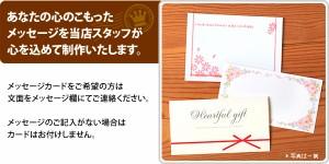 【プリザーブドフラワー】<和モダン>花あかり〜選べる4色【和風】還暦祝い 古希祝い 喜寿祝い 米寿祝い プレゼント 祖母 誕生日