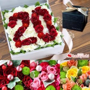 [冷蔵便]でお届け 生花 ボックスフラワーhana cube◆グランデ(大)◆ アレンジメント フラワーギフト 花 誕生日 プレゼント 女性 母 友