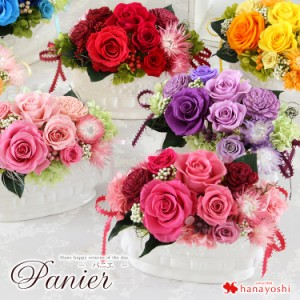 14時迄の受付で最短翌日着 Panieパニエ クリアケース入 プリザーブドフラワー 花 ギフト 誕生日 プレゼント 女性 母 友達 祖母 結婚祝い