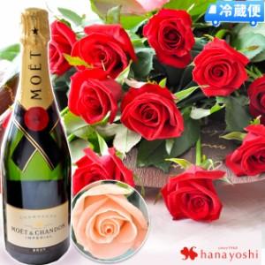 [冷蔵便]でお届け 送料無料 選べる 1ダースのバラの花束とシャンパンのセット 花 ギフト お花 誕生日 プレゼント 女性 彼女 母 妻 女友達
