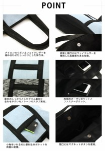 送料無料 トートバッグ メンズ レディース デニム スラブ 大容量 バッグ カバン かばん 鞄 通勤 通学 A4サイズ対応  男性用/SALE