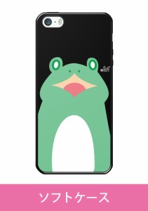 【ソフトケース】ウチュウ犬「カエル」 スマホケース(スマホカバー) iPhone Xperia GALAXY AQUOS PHONE ARROWS
