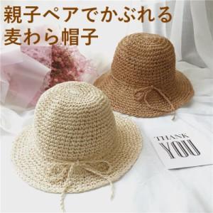 麦わら帽子 ストローハット つば広帽 つば広ハット 子供用帽子 大人用 レディース 折りたためる 2タイ