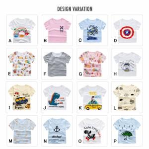 85d1bfce6228a Tシャツ 半袖 キッズ 子供服 シャツ トップス カットソー 男の子 女の子 夏 デザイン 柄物 カラフル