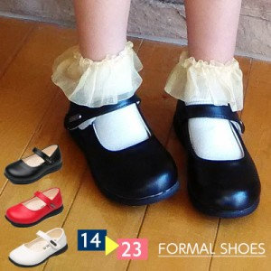 9d7f73d94dcf0 子供靴 子供用 フォーマルシューズ フォーマル靴 ストラップシューズ フラットシューズ ぺたんこシューズ ラウ