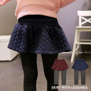 e8ce71d79826b スカート付きレギンスパンツ レギンス付きスカート スカッツ 秋冬 子供服 女の子 女児