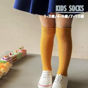 341b6c316b5a2 靴下 ソックス ベビー キッズ 女の子 男の子 ハイソックス 子供靴下 キッズ靴下 キッズソックス ベビーソ